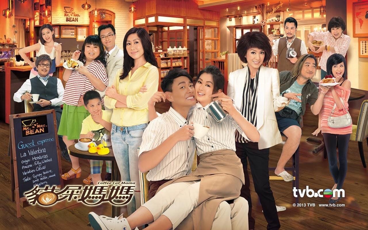 Cafe Hữu Tình Vietsub Full HD