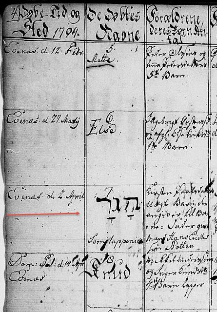 Dåp Evenes 1794  nr 7