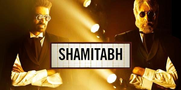 Shamitah Poster