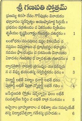mudakaratha modakam lyrics in english pdf