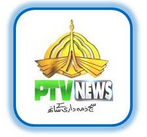 PTV News Live HD
