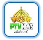 PTV News Live HD