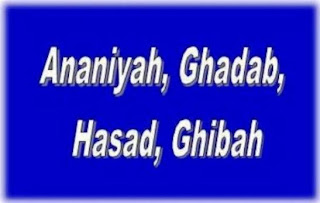Ananiyah, Ghadab, Hasad, Ghibah