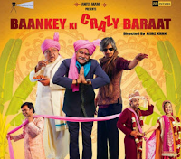 Free PVR movie ticket offer : Baankey Ki Crazy Baraat Movie Ticket on Downloading Justdial App
