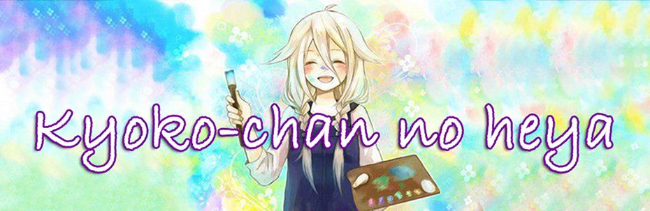 *Kyoko-chan no Heya*
