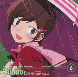 Kami Nomi zo Shiru Sekai Character CD.6 - Kosaka Chihiro