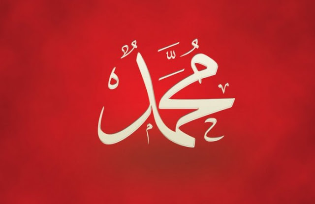 Nabi Muhammad Tidak Bisa Mengabulkan Doa