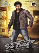 Baadshah telugu Movie