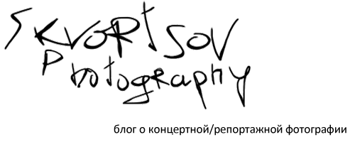 Kita Skvortsov