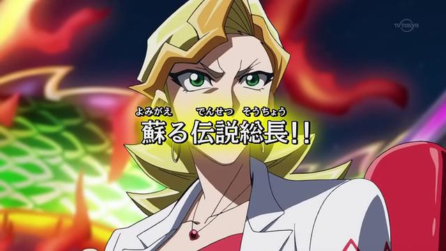 Yu-Gi-Oh! ARC-V - Episódio 52