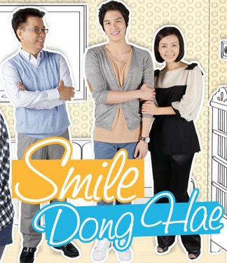 Smile Dong Hae – November 02, 2012