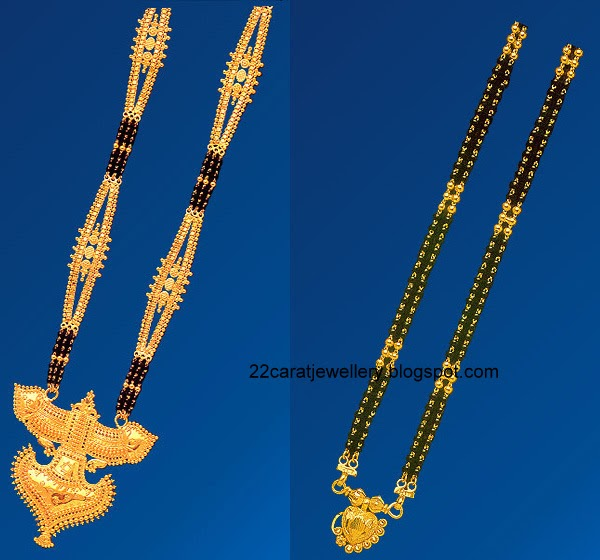 22 Carat Gold Balck Beads Nalla Pusalu Long Chain Designs