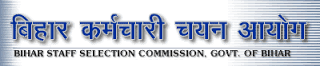 BSSC Recruitment,April-2015 for 299 Sub-Inspector Posts