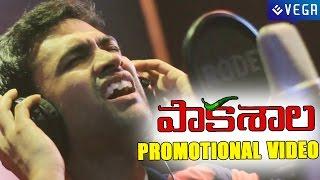 Paakashala Telugu Movie – Aakesi Pappesi Song _ Promotional Video