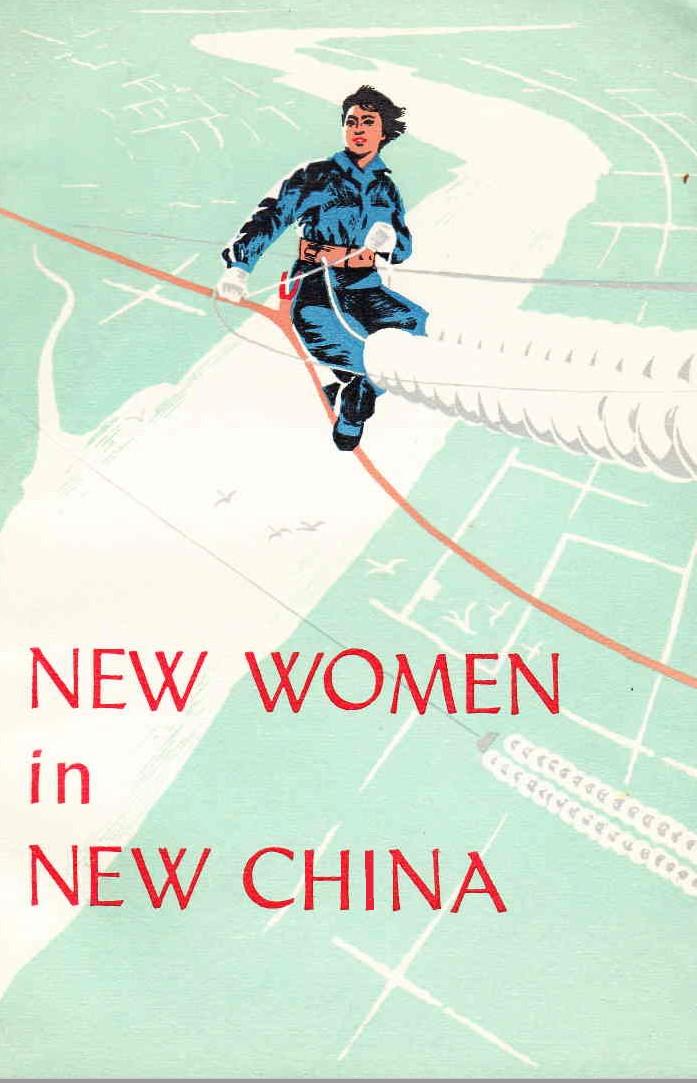 New Women In New China - 1972