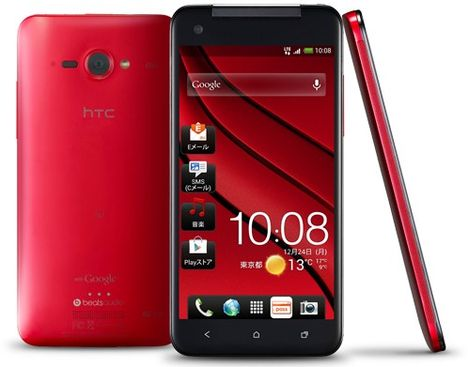 Android-Smartphone HTC J Butterfly