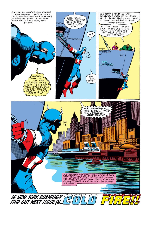 Captain America (1968) Issue #251 #166 - English 23