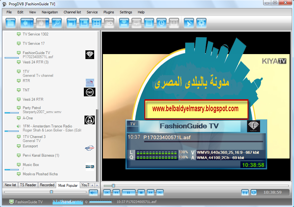 حمل احدث اصدار من برنامج العرض على كروت الساتلايت المجانى ProgDVB7.07.4Std بحجم 20 ميجا رابط مباشر