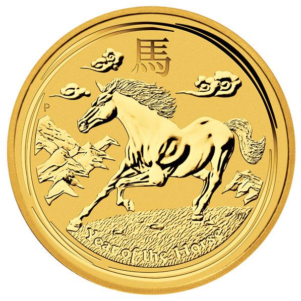 2014-5 oz *BU* Silver Australian Perth Mint Lunar Year of Horse Coin five oz