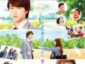 Download Film Itazurana Kiss The Movie High School (2016) Japanese Movie DVDRip
