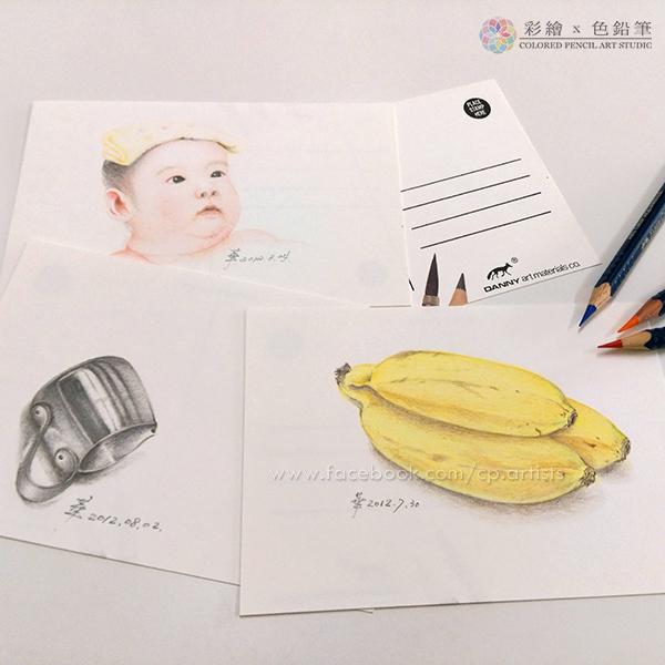 英國山度士明信片-白玉插畫紙-190g/細紋