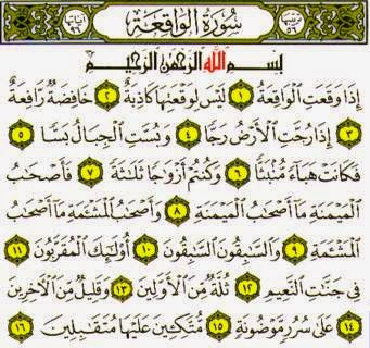 Amalan Wirid Surat Waqiah 3 X Sehari Jaminan Rejeki
