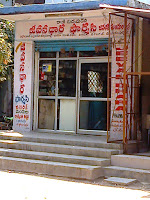 AArogyasri Hospitals In Warangal 2014-Warangalhospital hanamkonda, AArogyasri Hospitals In Warangal 2014, hospitals in warangal, hospitals in warangal district, hotels warangal, Telengana, warangal hospital phone numberAArogyasri Hospitals In Warangal 2014-Warangalhospital hanamkonda, AArogyasri Hospitals In Warangal 2014, hospitals in warangal, hospitals in warangal district, hotels warangal, Telengana, warangal hospital phone number