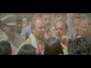 Satyagraha (2013) Download Online Movie