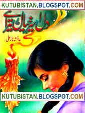 Dil Aseer-e-Khiyal Hai Tera