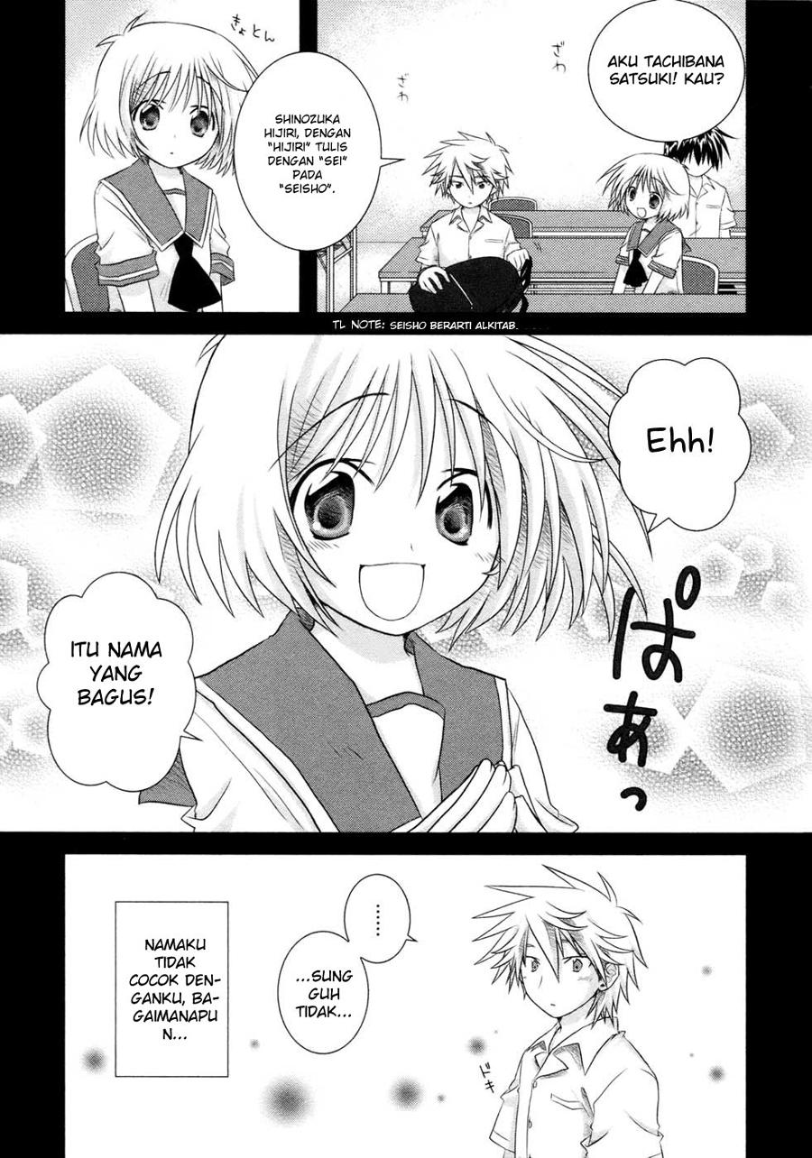Komik iris zero 005 6 Indonesia iris zero 005 Terbaru 15|Baca Manga Komik Indonesia|