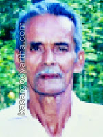 Kasaragod, Ajanur, CPI, District-secretary, Father, Obituary, Mavungal, Hospital