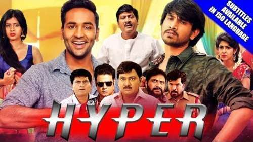 Poster Of Hyper In Hindi Dubbed 300MB Compressed Small Size Pc Movie Free Download Only At cintapk.com