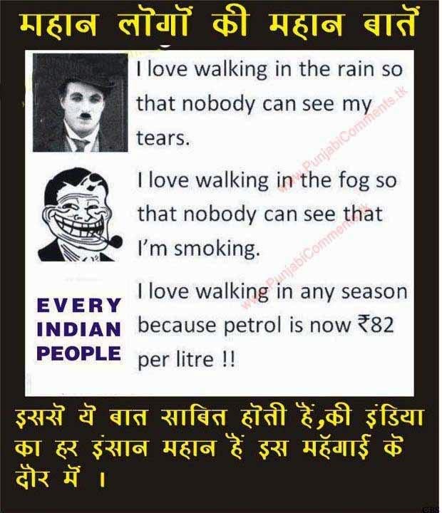 Funny Jokes In English For Facebook Status Funny jokes in Hidni F...