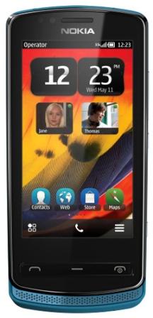 Daftar Harga Handphone Nokia Terbaru 2011