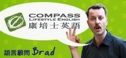 台中康培士英語