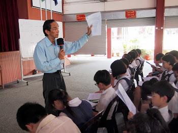 主持 新山建集华小 2013 UPSR 国文作答技巧讲座会 .