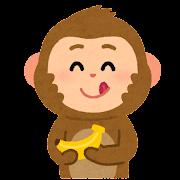 バナナを持った猿のイラスト(申年・干支)