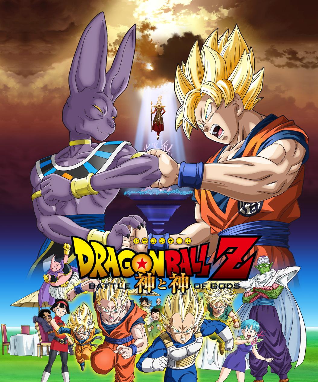 DBZ Battle of Gods: Synopsis + Screenshot