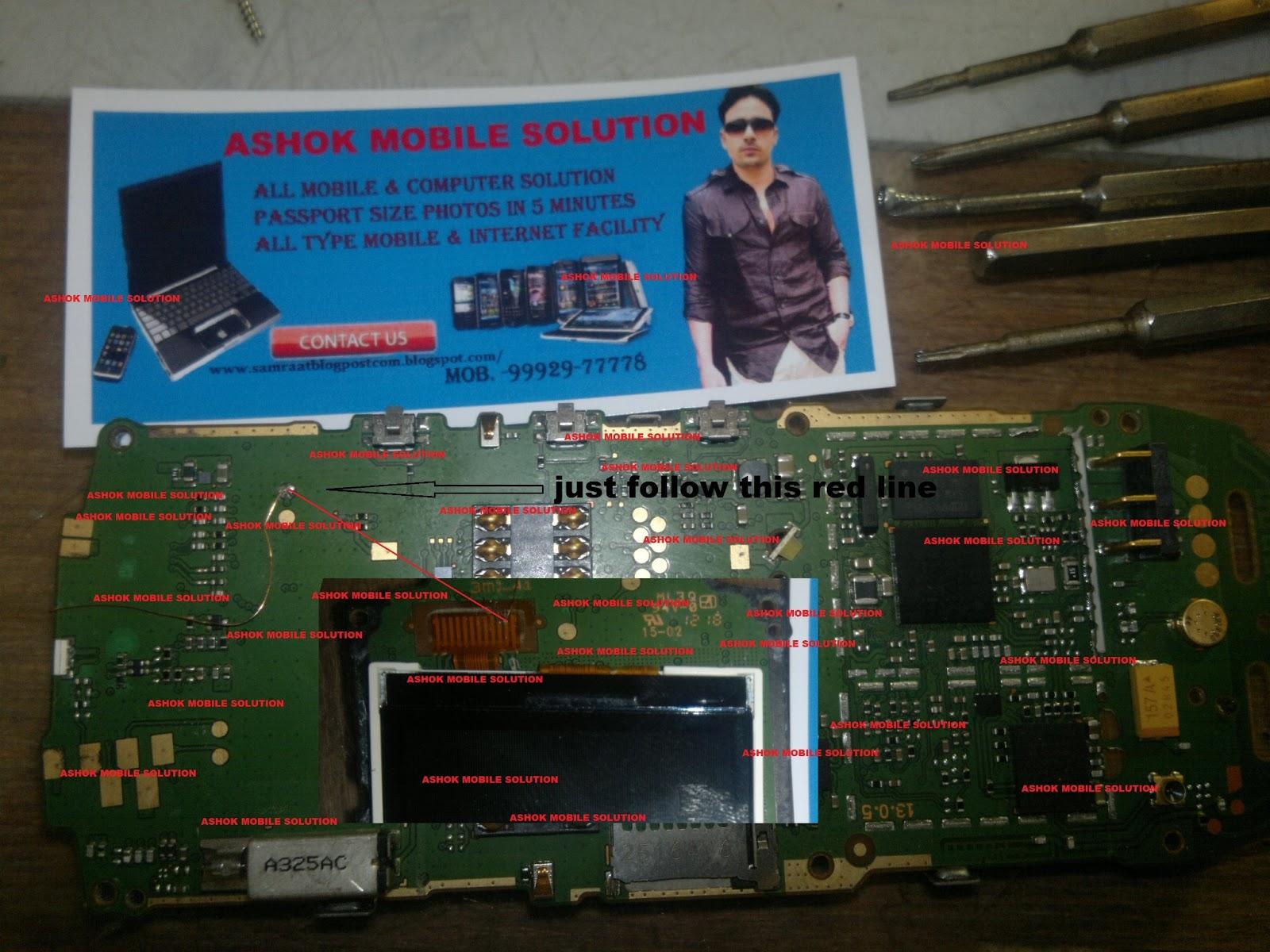 Ashok Mobile Solutions  nokia x1 display light solution