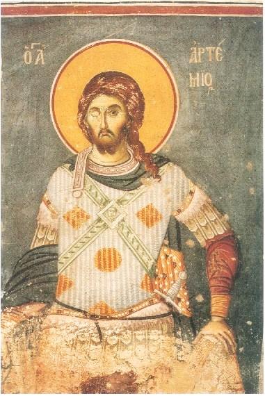 Αποτέλεσμα εικόνας για Βίος Ἁγίου Μεγαλομάρτυρος Ἀρτεμίου
