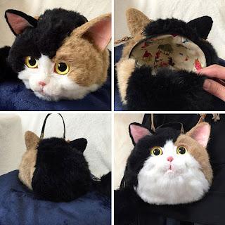 gambar tas kucing 04