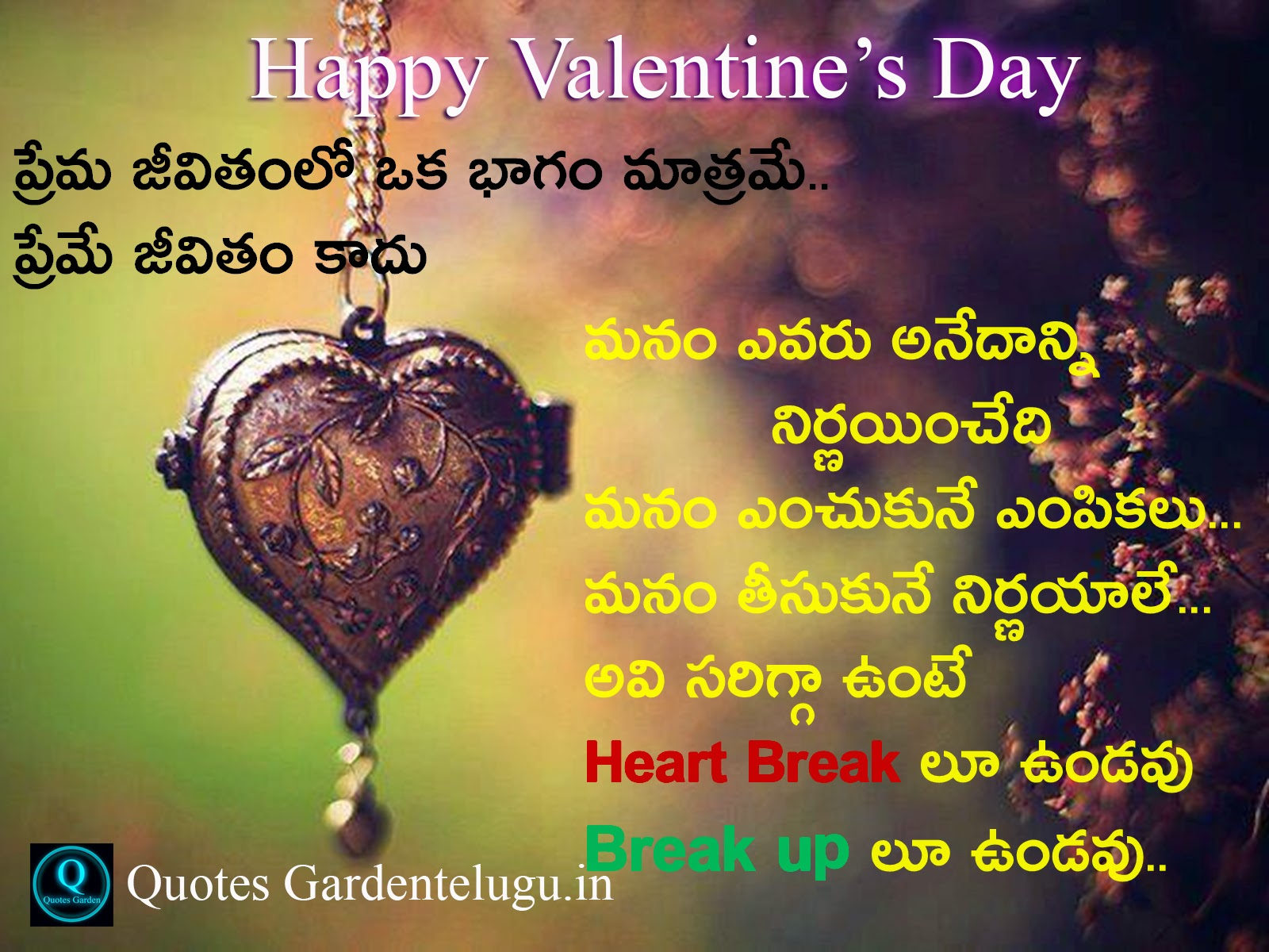 valentines day images with quotes hd - Valentine s Day Special Love Quotes photoes