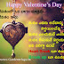 Valentine's Day Special Love Quotes Images photoes Greetings Wishes HD Wallpapers