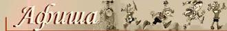 Самарский литературно-мемориальный музей им.М.Горького, Музей-усадьба А.Н.Толстого