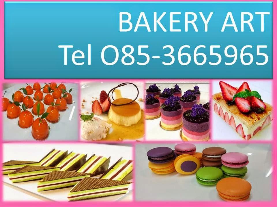 Bakery Art โทร 0853665965สอนทำเค้กฝรั่งเศส โดยเชฟจบจากเลอ กอร์ดอนเบลอ