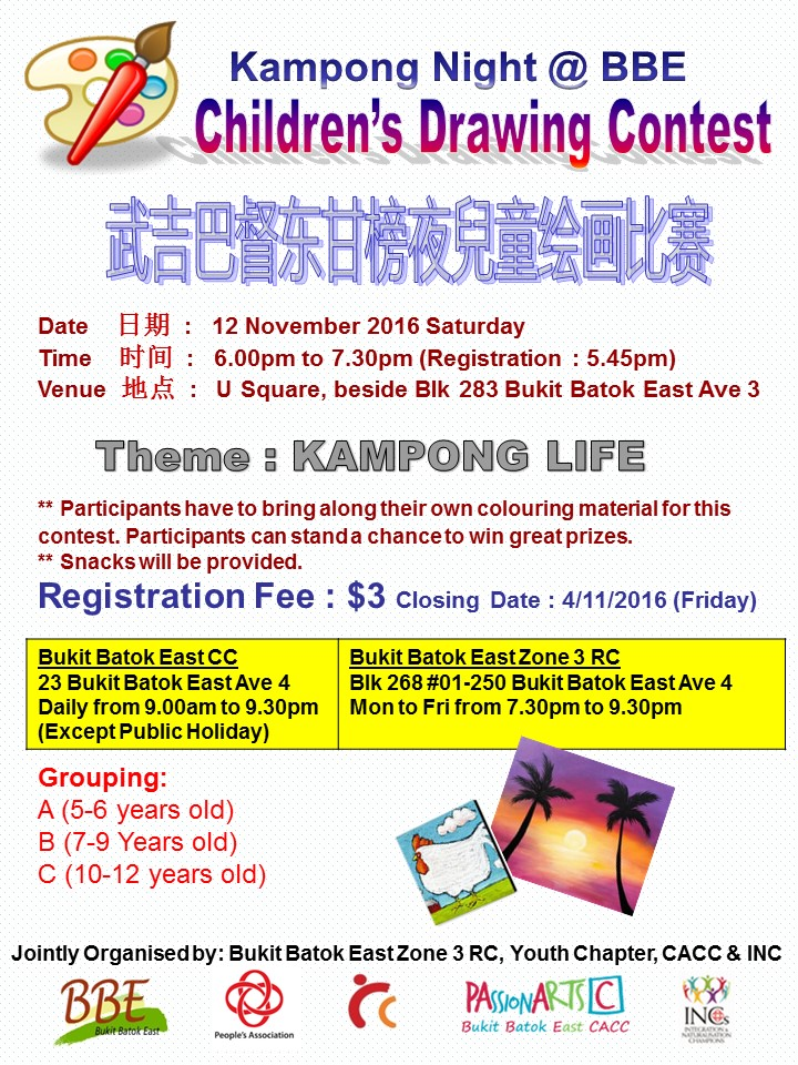 Children Drawing Contest