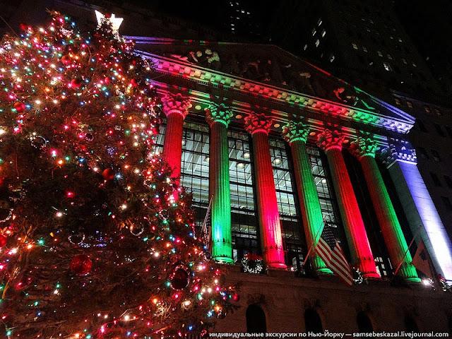 Рождество Нью-Йорке