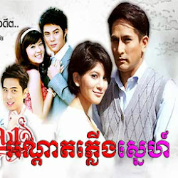 [ Movies ] Andat Plerng Sne - Khmer Movies, Thai - Khmer, Series Movies
