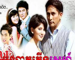 [ Movies ] Andat Plerng Sne - Khmer Movies, Thai - Khmer, Series Movies