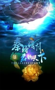 Tần Thời Minh Nguyệt 5: Quân Lâm Thiên Hạ